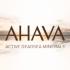 AHAVA promotional code