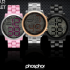 Phosphor Watches Coupon Code