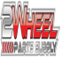 2 Wheel Parts Supply Coupon Code