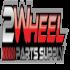 2 Wheel Parts Supply Coupon Code